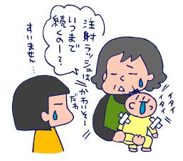 双子を授かっちゃいましたヨ☆-0604三種混合02