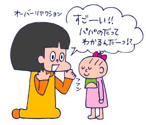 双子を授かっちゃいましたヨ☆-1014の!02