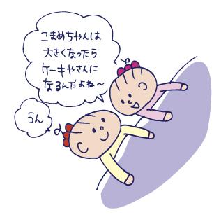 0113おばあちゃん01