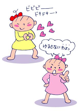 双子を授かっちゃいましたヨ☆-0324プリ02