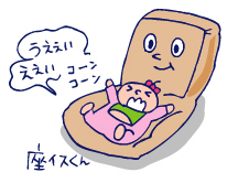 双子を授かっちゃいましたヨ☆-04174ヵ月04