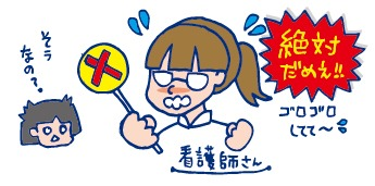 双子を授かっちゃいましたヨ☆-28週検診07
