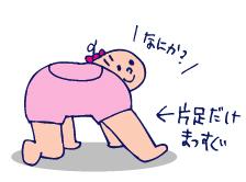 双子を授かっちゃいましたヨ☆-09159ヵ月!05