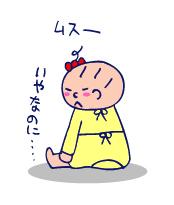 双子を授かっちゃいましたヨ☆-1029よだれ03