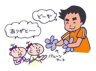 0819電車の旅03