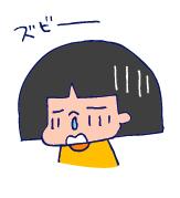 双子を授かっちゃいましたヨ☆-0814おぼん01