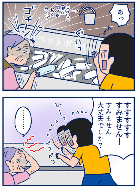 おばあさん02