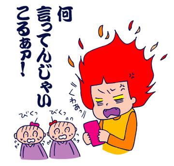 0416花見サイド05