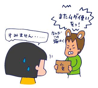 双子を授かっちゃいましたヨ☆-0922サンタ03