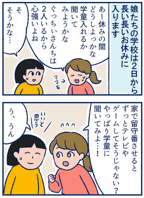 動画配信01