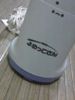 双子を授かっちゃいましたヨ☆-0621フードプロセッサー02