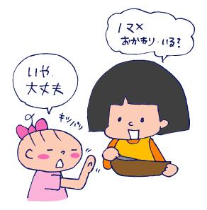 双子を授かっちゃいましたヨ☆-0804大人01