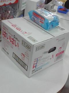 双子を授かっちゃいましたヨ☆-0301アカホン02