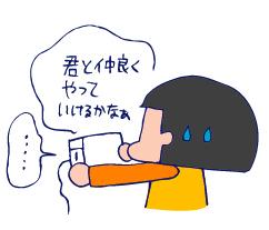 双子を授かっちゃいましたヨ☆-0314ペンタブ03