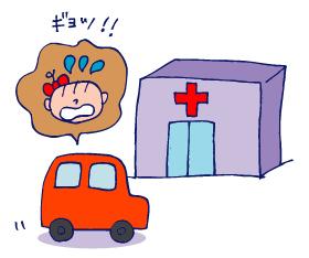 双子を授かっちゃいましたヨ☆-1227日本脳炎01