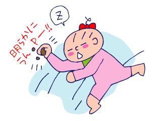 双子を授かっちゃいましたヨ☆-0119うんP02