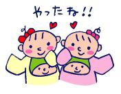 双子を授かっちゃいましたヨ☆-1225出生届02