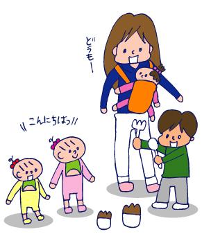 双子を授かっちゃいましたヨ☆-0228散歩04
