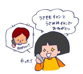 双子を授かっちゃいましたヨ☆-1222プレゼント03