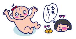 双子を授かっちゃいましたヨ☆-0209写真撮影03
