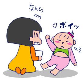 双子を授かっちゃいましたヨ☆-1025ゴハンきらい03