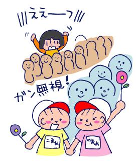 双子を授かっちゃいましたヨ☆-0928んどうかい03