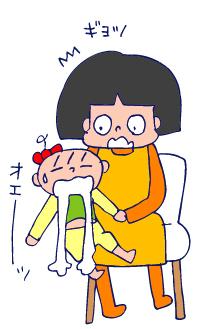 双子を授かっちゃいましたヨ☆-0507ロタ01