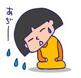 双子を授かっちゃいましたヨ☆-0507暑い01