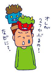 双子を授かっちゃいましたヨ☆-0121おめん05