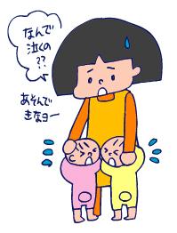 双子を授かっちゃいましたヨ☆-03151歳4ヵ月02