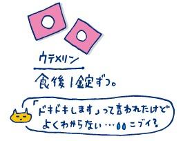 双子を授かっちゃいましたヨ☆-28週検診06