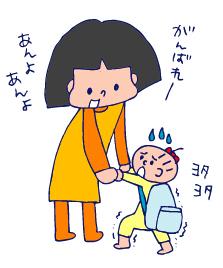 双子を授かっちゃいましたヨ☆-0114モチ03