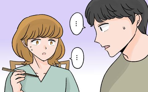 ウーマンエキサイト挿絵04