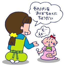 双子を授かっちゃいましたヨ☆-0824ぴょん01