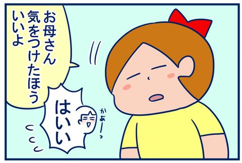 ムダ毛03