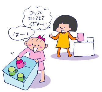 双子を授かっちゃいましたヨ☆-0501ほいくえん04