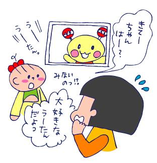 双子を授かっちゃいましたヨ☆-0114キティちゃん04