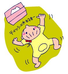 双子を授かっちゃいましたヨ☆-0619動く01