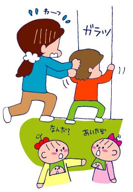 双子を授かっちゃいましたヨ☆-1212誕生会01