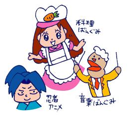 双子を授かっちゃいましたヨ☆-0709つわり02