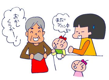 双子を授かっちゃいましたヨ☆-0107お菓子05