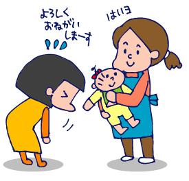 双子を授かっちゃいましたヨ☆-0910プチトマトセミナー05