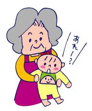 双子を授かっちゃいましたヨ☆-1220クリスマスベル01