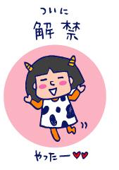 双子を授かっちゃいましたヨ☆-0129母乳外来01