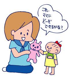 双子を授かっちゃいましたヨ☆-0711検診04