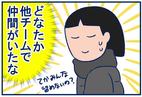 ひざかけ03