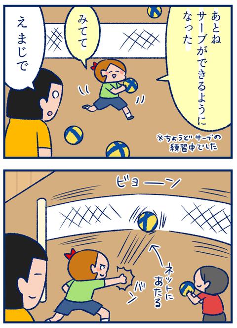 バレー4_3