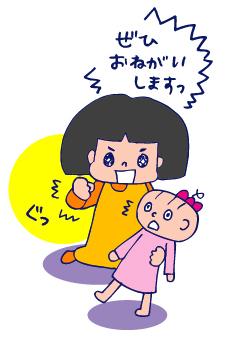 双子を授かっちゃいましたヨ☆-1123トイレ04