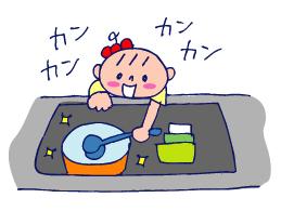 双子を授かっちゃいましたヨ☆-0727階段02
