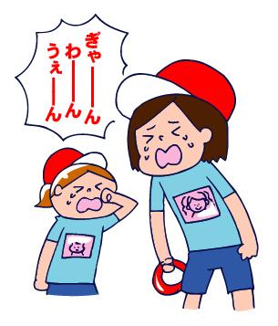 0926運動会11